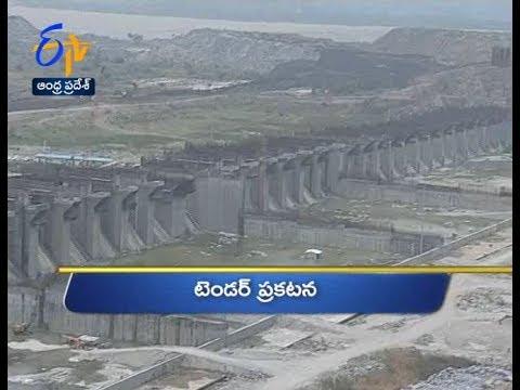 6 AM   Ghantaravam   News Headlines   17th August 2019   ETV Andhra Pradesh
