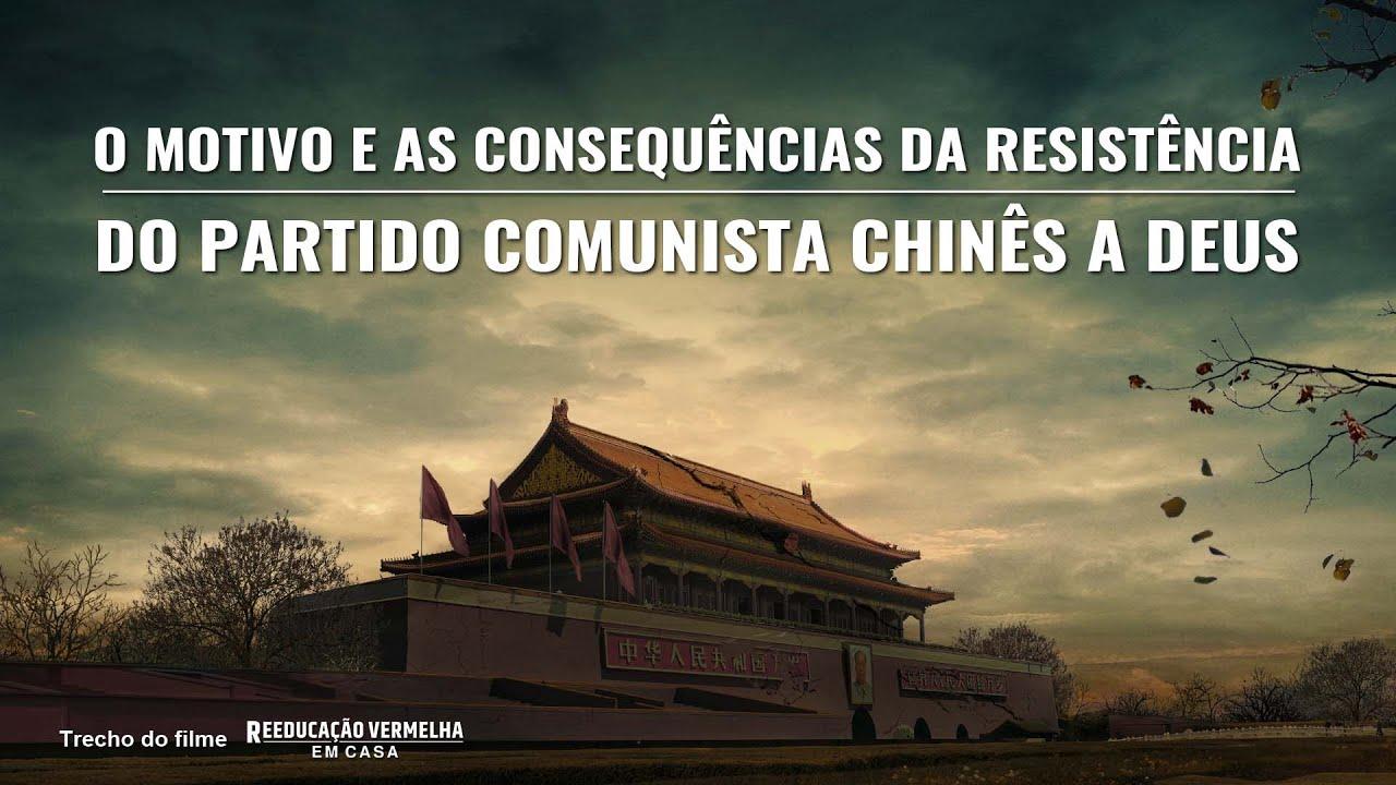 """Filme evangélico """"Reeducação vermelha em casa"""" Trecho 3 – Cristãos explicam o motivo e as consequências da resistência do PCC a Deus"""