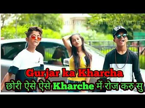 Gurjar Ka Kharcha - Chhori Aise Aise Kharche Me Roj Karu Su | Music Songs | Latest Haryanvi Songs