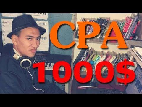 اربح من CPA واسحب اموالك ببطاقة البايونير