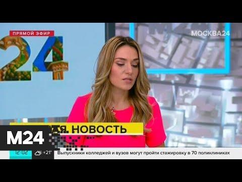 Минспорт отменил в 2020 году летнюю Спартакиаду учащихся - Москва 24