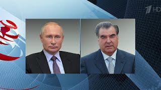 Владимир Путин провел телефонные переговоры с президентом Таджикистана Эмомали Рахмоном.