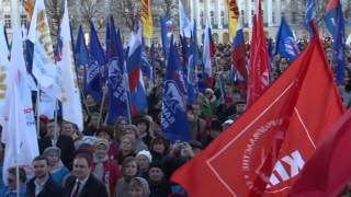 """Митинг в Ярославле """"КРЫМ НАШ!"""" 18 марта 2015 года"""