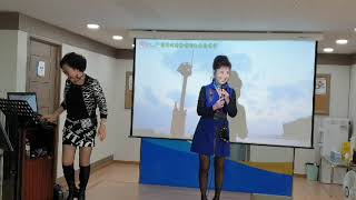 김향미 노래교실 ⚘단심이⚘초대가수 미현 원곡 ⚘서인천 …