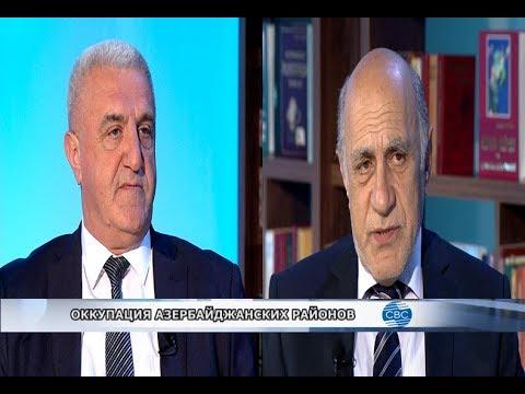 Оккупация Азербайджанских районов