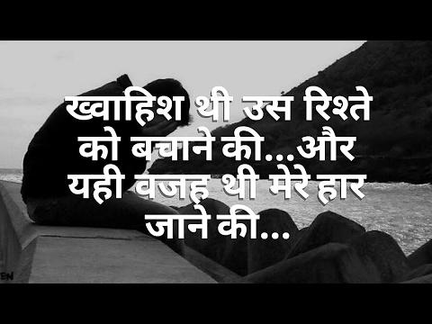 Emotional Heart Touching Love Status Quotes 2 Youtube
