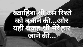 Emotional Heart Touching Love Status Quotes #2
