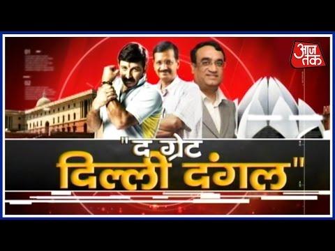 The Great Delhi Dangal: Arvind Kejriwal vs Manoj Tiwari