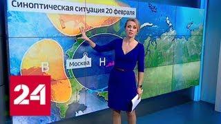 'Погода 24': Россию ждет арктическое вторжение - Россия 24