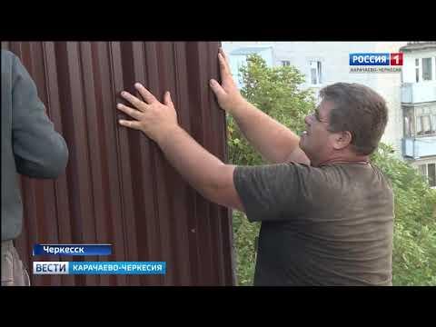 «Россия 1», ГТРК «Карачаево-Черкесия», «Вести Карачаево-Черкесия», Капитальный ремонт