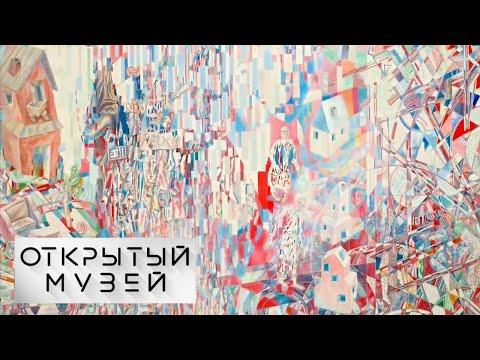 """Открытый музей. Выставка """"Художники и коллекционеры – Русскому музею. Дары. Избранное"""""""