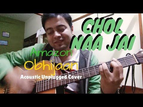 Chol Naa Jai ( চল না যাই ) ...