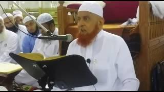 Download Video Sheikh Makki dars, 1/8/2017, Tafsir Surah Tawbah, 36 MP3 3GP MP4