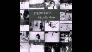 Hijokaidan - Modern