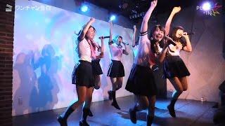 今をトキメク旬のアイドルが目白押し!! 2015年10月5日に渋谷PLUGで行わ...