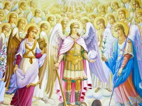 Именины, день Ангела,