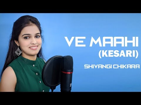 Ve Mahi-Female Version | Cover Song  | Kesari | Arijit Singh | Asees Kaur | Shivangi Chikara