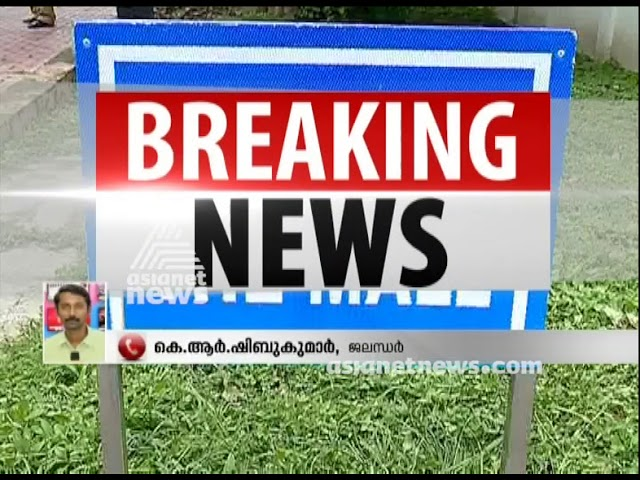 Crucial statement against Jalandhar bishop