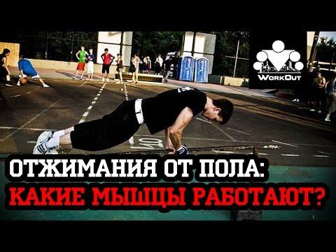 Мастер Класс №4из YouTube · Длительность: 4 мин58 с