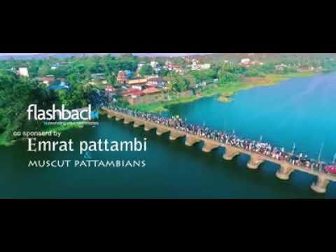 Pattambi Nercha 2k18 Promo Video
