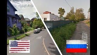 США и Россия. Сравнение. Портленд - Хабаровск. USA - Russia.