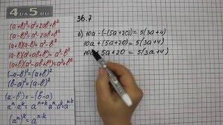 Упражнение 36.7. Вариант А. Алгебра 7 класс Мордкович А.Г.