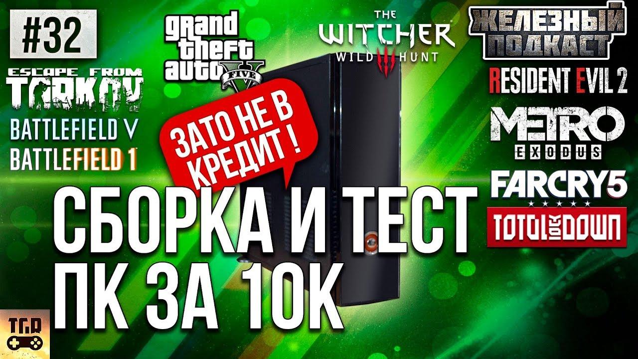 кредит на 10000 рублей займ от частного лица под расписку казань