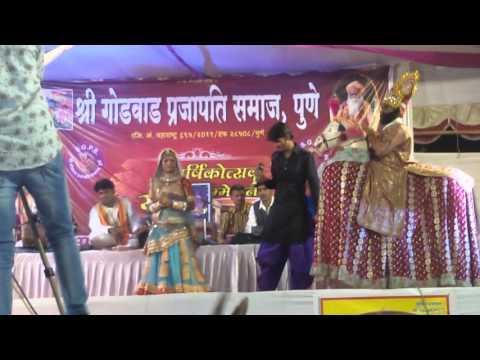 PRAJAPATI samaj Pune live vidio