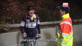Police Report - 2014-05-10 - Topic : Road Safety -- Pedestrian and Cycling in Tunnel