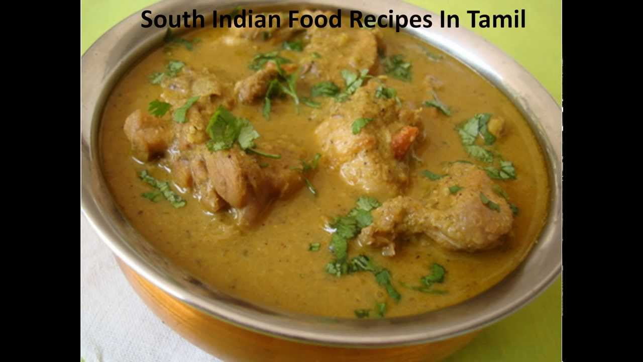 Lunch Food Recipes In Tamil