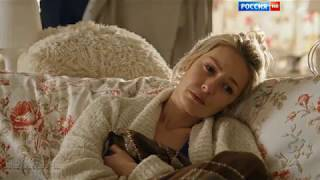 Я  ЖДУ   -    Ирина  Круг (новинка 2017)