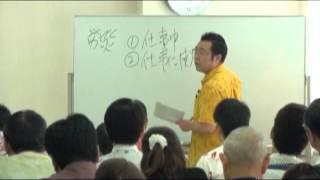 20120711 東京海上日動火災保険 セミナー