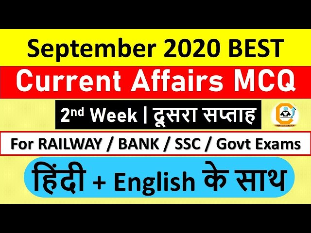 September Weekly Current Affairs -2nd Week - BEST Current Affairs MCQ for Railway , Bank , SSC Exams