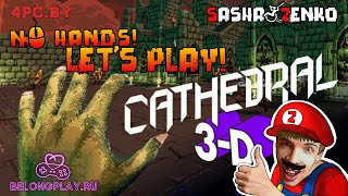 Cathedral 3-D Gameplay (Chin & Mouse Only)