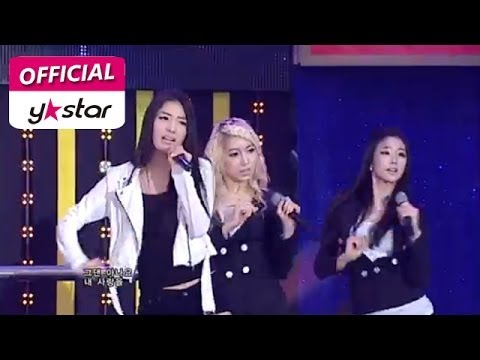"""[Live Power Music] Brave Girls - """"Do you know?"""""""