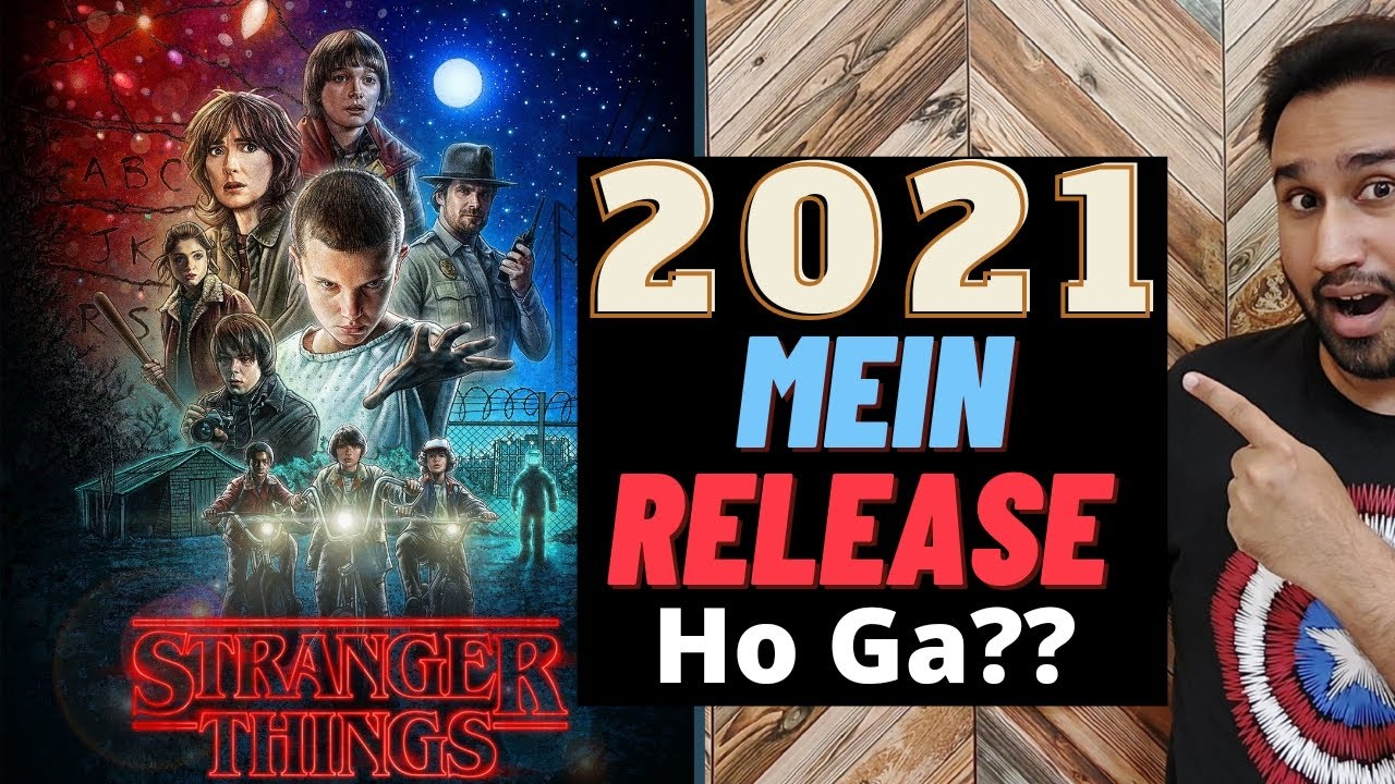 Stranger Things Season 4 Release Date   Stranger Things Season 4 Trailer   Stranger Things 4 Release