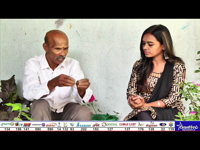 En Veetu Thottathil - Epi - 246 Terrace-and-Roof Gardening | Videos | Velicham Tv Entertainment