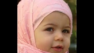 Muslim baby Girl names starting from G, Arabic baby girl names starting with G