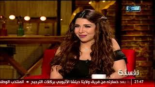 عمرو عمروسي يبهر المنفسنات وجمهور نفسنة بمشهد تمثيلي رائع