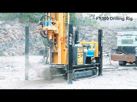FY-300 Pneumatic DTH Drilling Rig, Drill 300m Depth