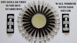 DIY DOLLAR TREE GLAM SUNBURST WALL MIRROR W/SIDE DECOR
