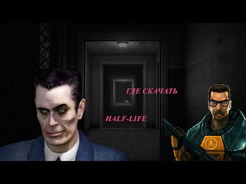 Скачать игру Fallout Shelter на пк на русском