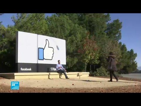 ماذا عن فضيحة سرقة البيانات في فيس بوك؟  - نشر قبل 3 ساعة