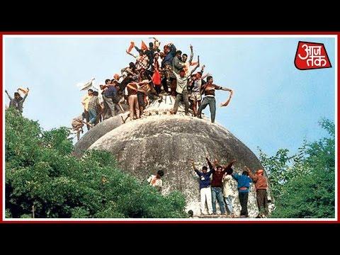 Babri Masjid Committee Rejects Supreme Court's Advice Over Ayodhya Dispute