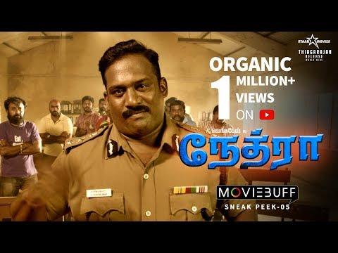 Nethraa - Moviebuff Sneak Peek 05 | Vinay Rai, Subiksha - Directed by A Venkatesh