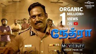 Nethraa - Moviebuff Sneak Peek 05   Vinay Rai, Subiksha - Directed by A Venkatesh