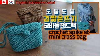 상큼 심쿵 미니 핸드백, 핸드폰 가방, 휴대용가방,cr…