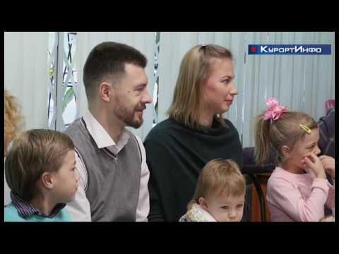 Многодетные семьи поздравили с Днём матери в КЦСОН Курортного района