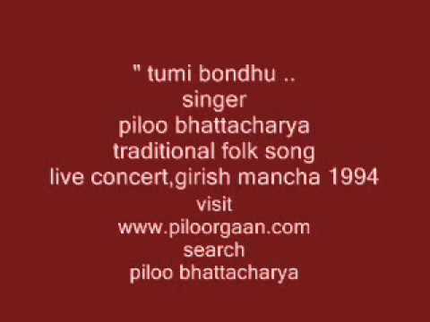 TUMI BONDHU SHITER PAKHI  PILOO OR PILU BHATTACHARYA FOLK SONG