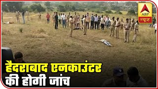 Watch Top 20 Political News Of The Day | ABP News